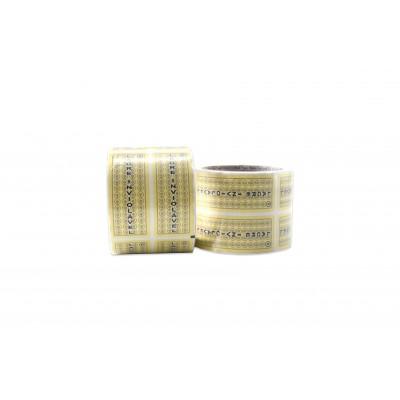 7790 - etiqueta adesiva lacre de segurança lacre inviolavel 55 x 21mm 300un